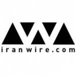 iranwire logo Iran hitchhiking interview