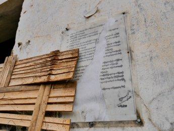 5 urban exploring mandalay myanmar abandoned places