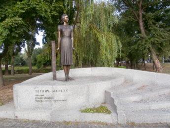 Tatyana Markus memorial Kyiv Kiev Ukraine
