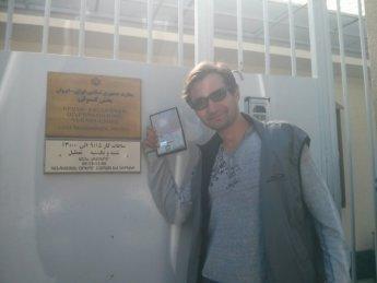 vaidas at the iranian embassy