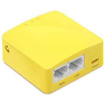mango box wifi repeater