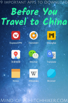 Apps in China Pin