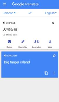 Google translate chinese mandarin