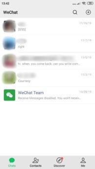 WeChat blurred2