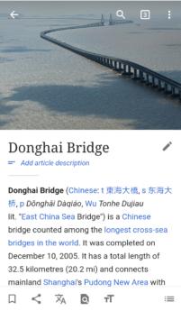 Wikipedia app donghai bridge
