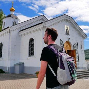 eddie bauer daybag belarus - square