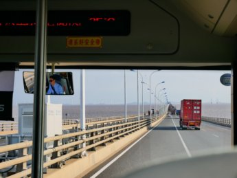 25 donghai bridge from the bus