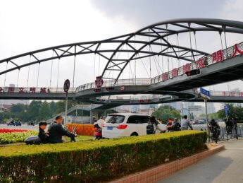38 another pedestrian roundabout bridge shanghai
