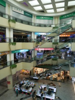 5 First tech mall