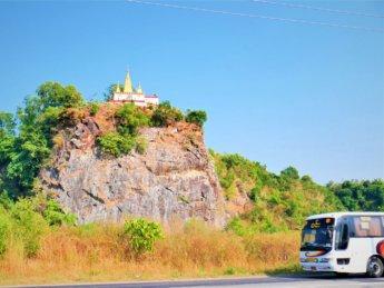 Myanmar train yangon mawlamyine 28