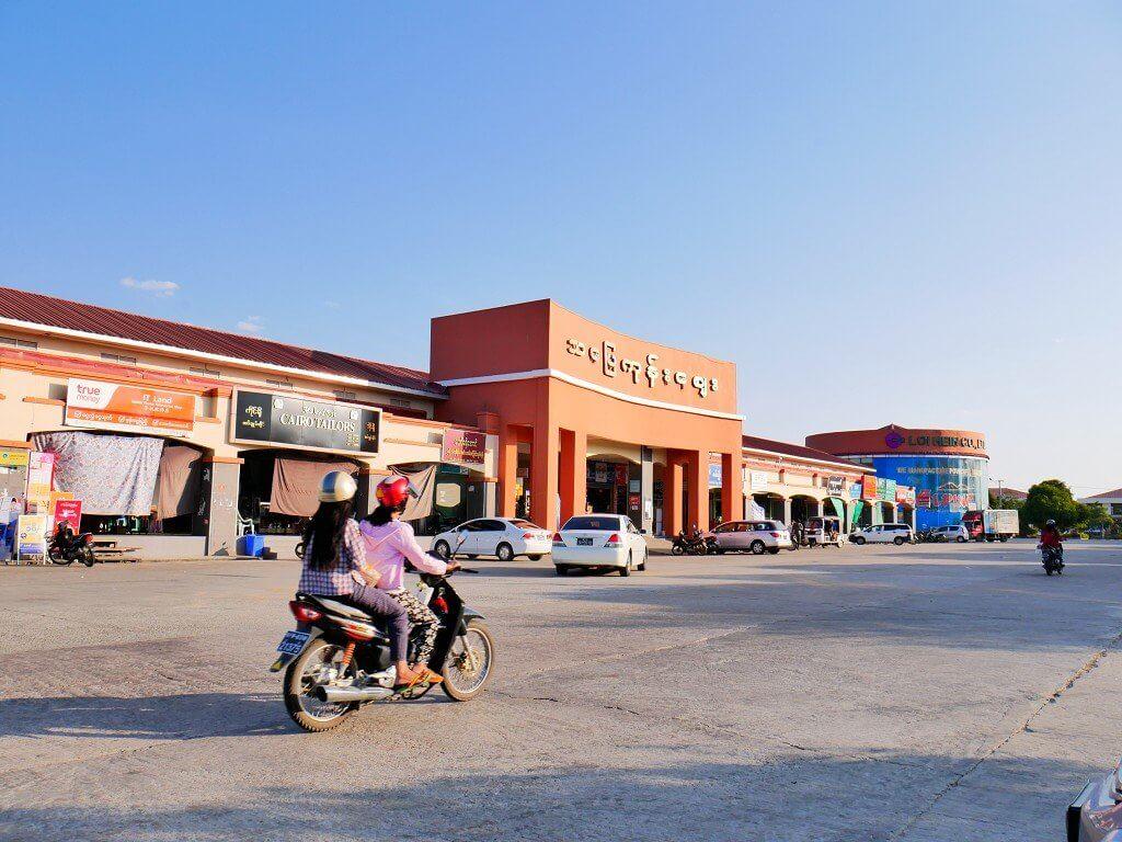 Thapyagone night market daytime naypyitaw motorbike myanmar