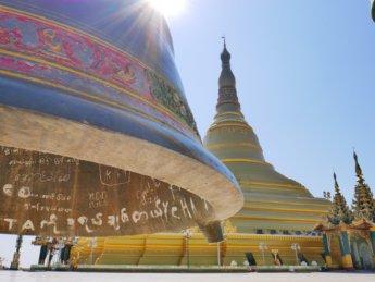 Uppatasanti pagoda bell buddhism