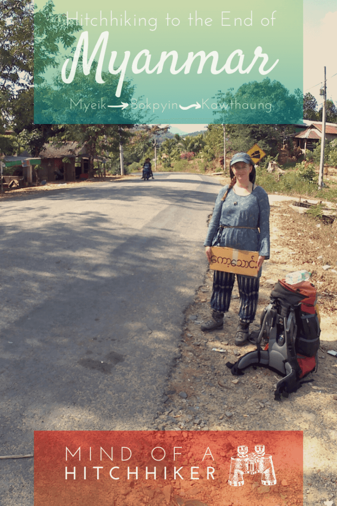 At the end of our Myanma e-visa, we had to hurry a bit to get from Myeik to Kawthaung. The Asian Highway 112 is quite a challenge to hitchhike, so we divided the distance over two days and spent one night in Bokpyin. #hitchhiking #hitchhiker #travel #Myanmar #myanma #Myeik #Mergui #Bokpyin #Kawthaung #Kawthoung #Tanintharyi #Thailand #southernthailand #Ranong #Yangon #southeastasia #asia #andamansea #Burma #Burmese