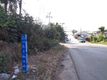 Koh Lanta to Hat Yai hitchhiking Thailand phone pics 2