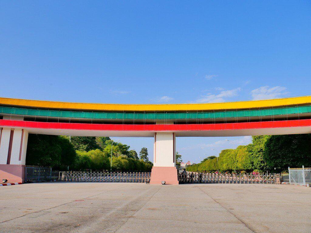 City Hall municipal Naypyitaw gate