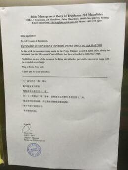 3rd MCO extension 24 April elevator news
