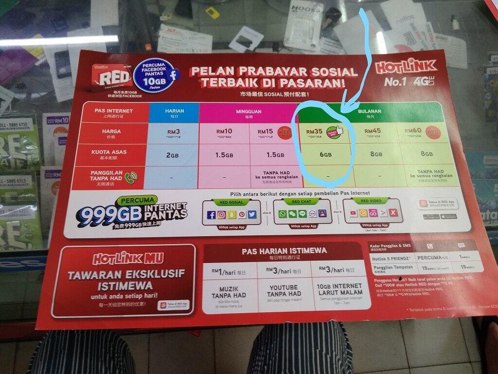 Getting a SIM card in Malaysia 2