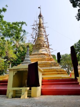 Gaung Say Kyun Shampoo Island Mawlamyine Myanmar 15