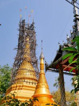 Gaung Say Kyun Shampoo Island Mawlamyine Myanmar 19