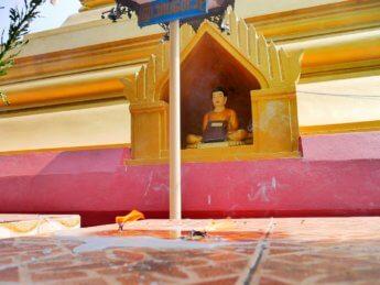 Gaung Say Kyun Shampoo Island Mawlamyine Myanmar 5