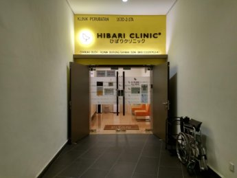 Pandemic penang Hibari Clinic friday 12 june 2020 1
