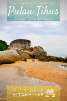 Pulau Tikus ('Rat Island') is a small uninhabited island off the coast of George Town, Penang, Malaysia. You can only get there by kayaking or asking the fishermen on the shore. #PulauTikus #TikusIsland #RatIsland #Penang #PulauPinang #GeorgeTown #Malaysia #Malay #Malaysian #Asia #SoutheastAsia #kayak #canoe #uninhabitedisland #island #shrine #grave #muslim #saint #islam