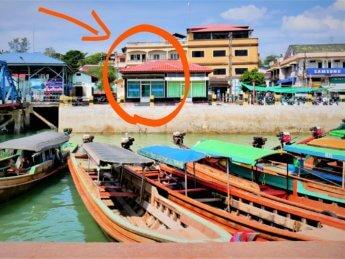 Kawthaung Myanmar to Ranong Thailand border crossing Kraburi Pak Chan river 3.5
