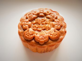 mooncake festival malaysia 2020 mid-autumn hungry ghost