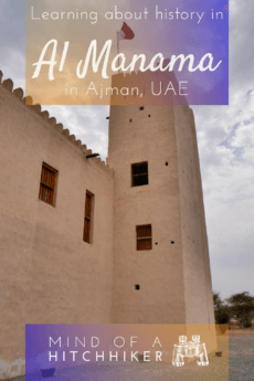 5 Al Manama, Ajman — Visiting the Inland Exclave + Al Dhaid as a Day Trip from Sharjah