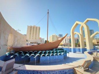 Ajman dry fountain dhow boat