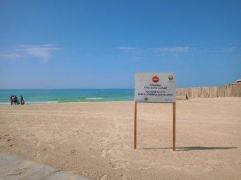 ajman corniche beach sign