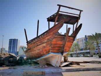 ajman dhow shipwreck yard