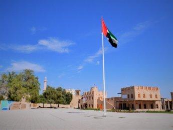 ajman flag heritage district
