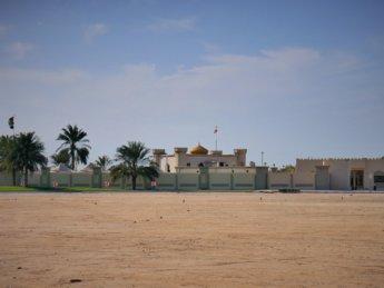 ajman government building golden dome palace