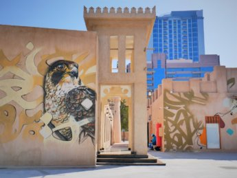 ajman heritage district falcon falconry street art