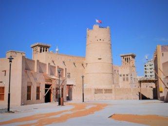 ajman heritage district fort museum