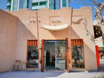 ajman heritage district koub café drink