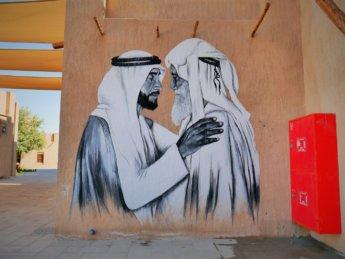 ajman heritage district street art nose arab emirate