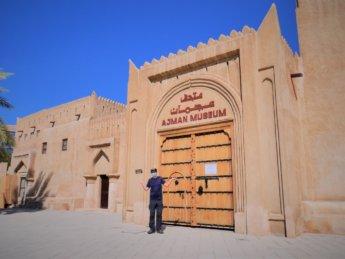 ajman museum closed covid fort