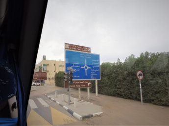 4 al dhaid camel racing track roundabout