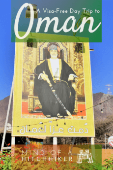 Visiting Oman without a visa as a day trip from Fujairah. Come read the post to find out how you can do it. #Nahwa #Madha #Oman #UAE #UnitedArabEmirates #Sharjah #Musandam #exclave #enclave #geography