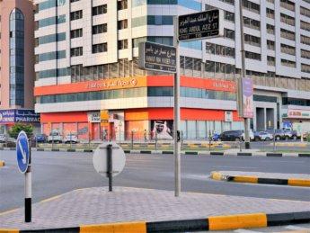 1 King Abdul Aziz street avenue Sharjah abandoned airport UAE