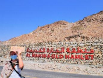15 Al Nahwa Old hamlet exclave UAE Sharjah Madha Oman
