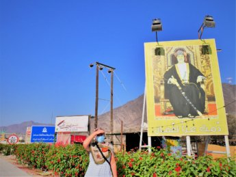 2 Madha entry portrait Sultan of Oman 2021