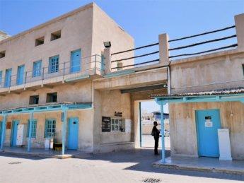 26 old fort al mahatta airport terminal sharjah city center uae
