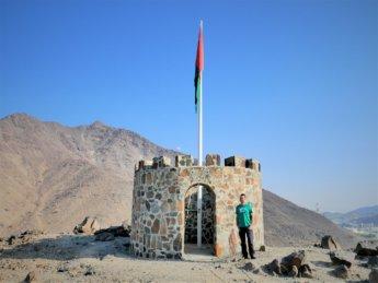 3 Madha tower Omani flag exclave UAE Nahwa