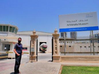 6 al mahatta museum old airport sharjah during ramadan during covid 2021 review