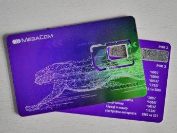 SIM Card Kyrgyzstan MegaCom