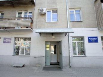 1 family medical center no 11 Bishkek kyrgyzstan