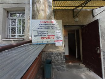 18 kyrgyzstan bishkek covid-19 vaccine sinopharm for free for everyone sputnik v not available